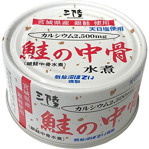 気仙沼ほてい 鮭の中骨水煮(銀鮭中骨水煮) 170g ×24個