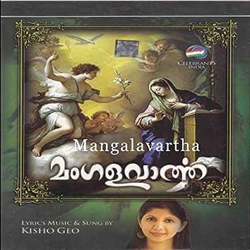 Mangalavartha