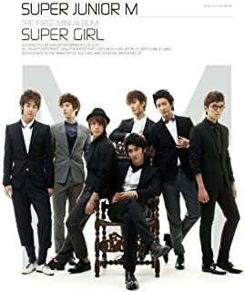 super junior m supergirl