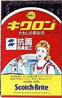 キクロン キクロンA 1個 スポンジたわし キッチン用 抗菌・防臭加工 母から娘に伝えられるロングセラーのキッチンスポンジ×240点セット (4971720111023)