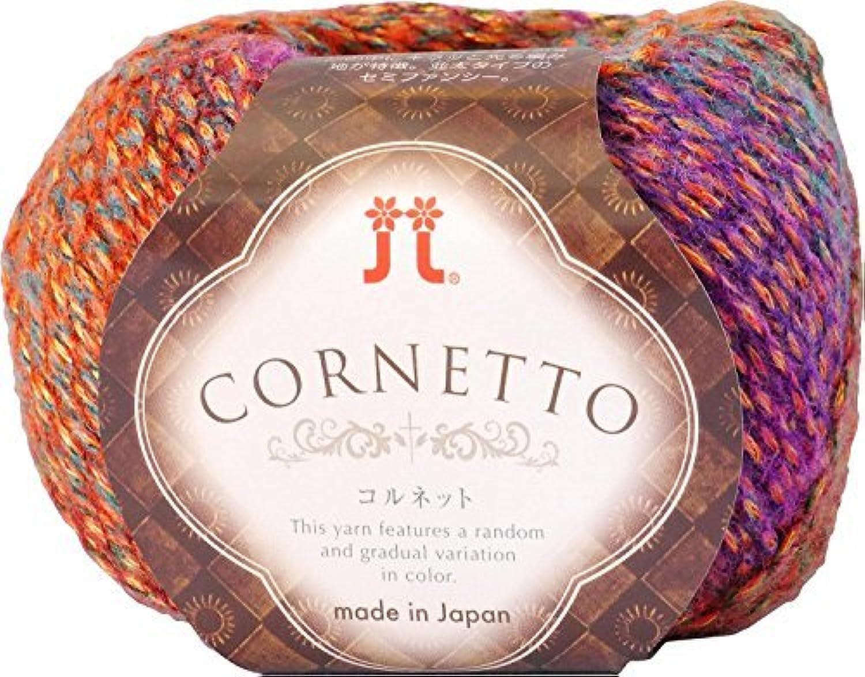 Cornet 30g 105m 5 pieces set