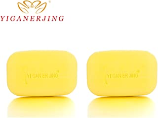 UniMQ Sulfur Soap Facial & Body Cleanser Bath/Shower Anti-bacteria Soap for Acne Eczema (2 Pack)