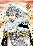 Kingdom - Tome 29 - Livre (Manga)