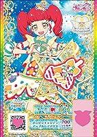 キラッとプリ☆チャン AM-403 ポッピンキャンディアップルヘアアクセ SR