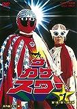 ザ・カゲスター VOL.1[DVD]
