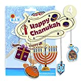 Izzy 'n' Dizzy Hanukkah Hanging Decorating Kit - 4 Pack - Create Your Own Party Decorations - Hanukah Arts and Crafts - Gifts and Games