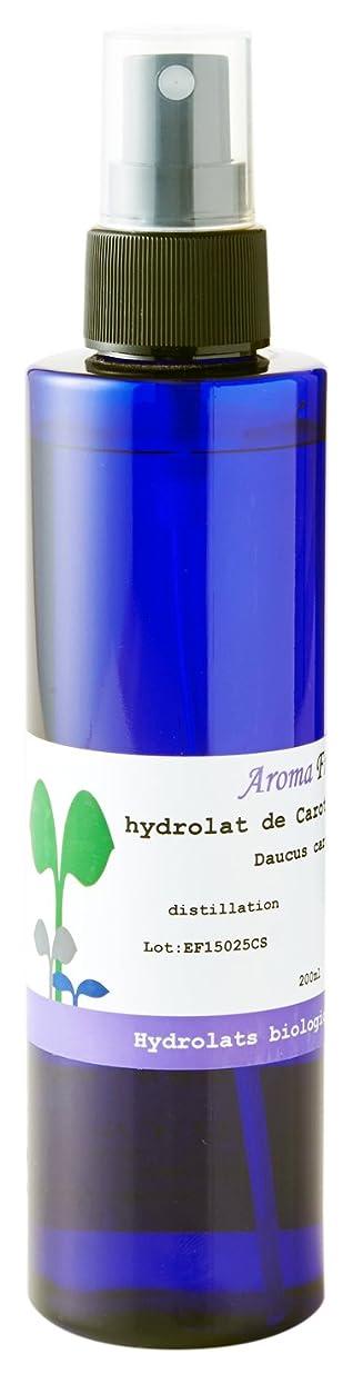 かんがいプラスチックつぶすアロマフランス(Aroma France)ハーブウォーター イドロラ?ド?バノン(タイム) 200ml
