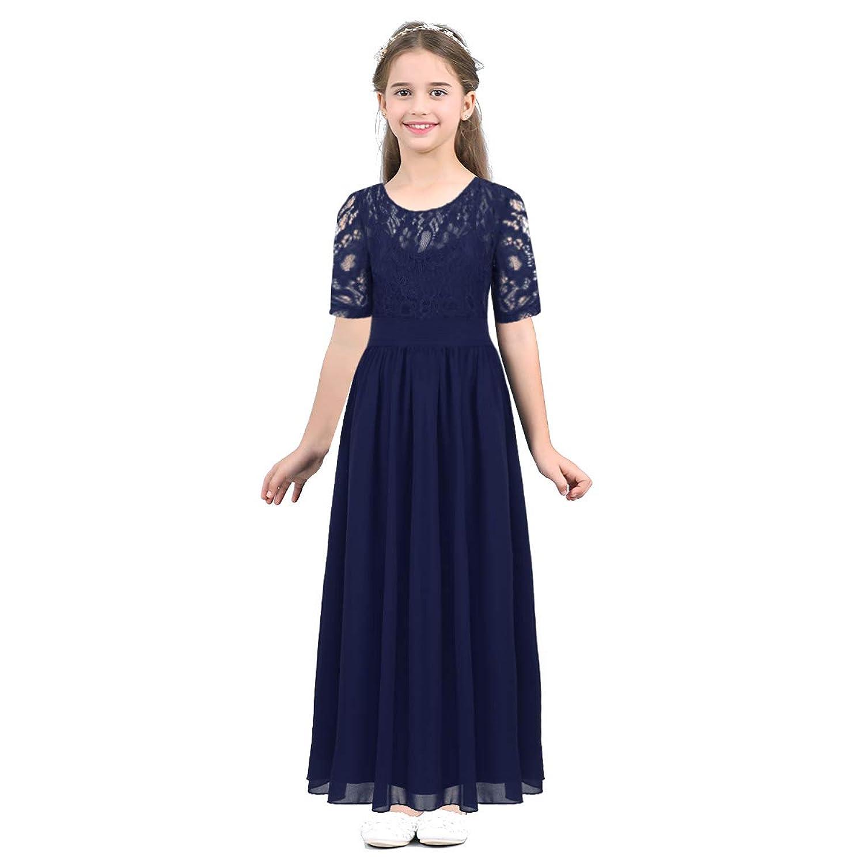 (アゴキー)Agoky 子供ドレス ロングドレス 女の子 ジュニア ピアノ 発表会 パーディー 演奏会 フォーマル 入園式 結婚式 ワンピース 披露宴 パーティ ダンスドレス