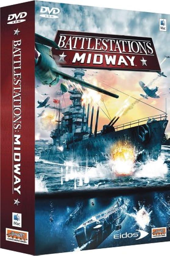 二度ずるい交じるBattlestations Midway (輸入版)