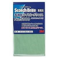 スコッチブライト ふきん 高機能ワイピングクロス 36X60cm 緑 WC5000 GRE 36