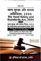THE FOOD SAFETY AND STANDARDS ACT WITH RULES DIGLOT ENGLISH HINDI EDITION