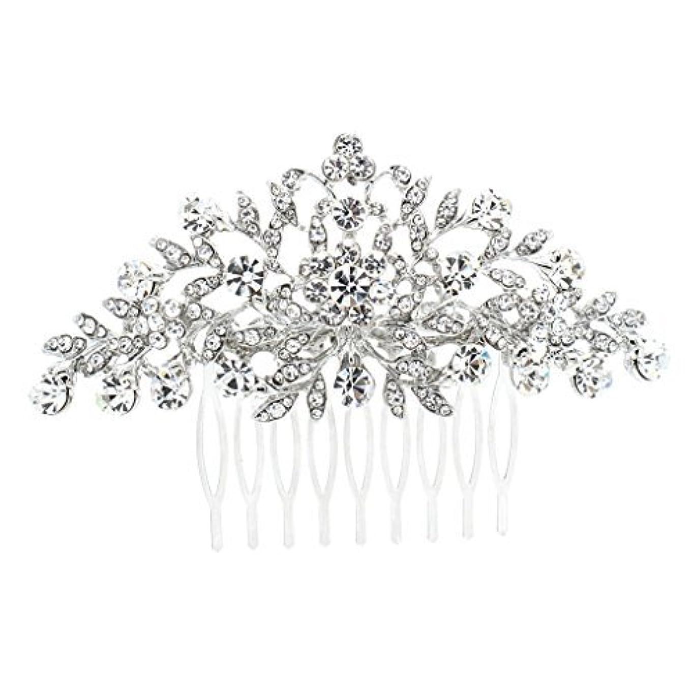 慎重ホステル淡いSEPBRDIALS Rhinestone Crystal Hair Comb Pins Women Wedding Hair Jewelry Accessories FA2944 (Silver) [並行輸入品]