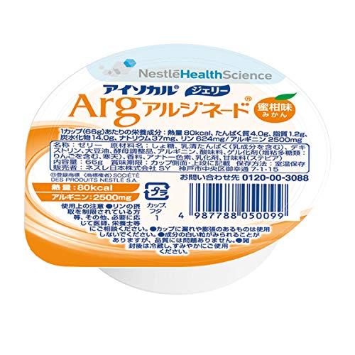 Nestle(ネスレ) アイソカル ジェリー Arg みかん味 ( アルギニン 亜鉛 ゼリー ) 介護食 栄養補助食品 (66g×24個セット)
