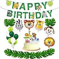 FLYFLY 34ピース 誕生日 飾り付け 風船 バルーン 飾り付けピースィー用品パーティーの装飾セット, 子供 誕生日 パーティー バルーン セット Happy Birthday ジャングル と 動物風船 ヤシの葉 誕生日 パーティー 飾りつけ