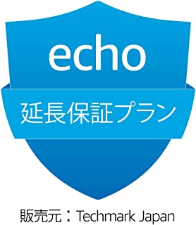 【2020年発売 Echo 第4世代用】延長保証・事故保証プラン (3年・落下・水濡れ等の保証付き)