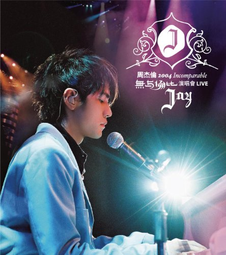 Jay Chou 2004 Incomparable Concert Live