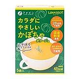 FINE Giapponese Zucca Zuppa 93 gr (5 Pacchetti/5 Porzioni)