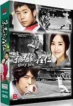Glory Jane / Man of Honor / Youngkwangeui Jaein (Korean TV Drama, English Sub, 6-DVD Digipak, 24 Episodes Complete Series)te