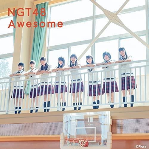 【Amazon.co.jp限定】Awesome (Type-B)(DVD付)(特典:オリジナル生写真付)
