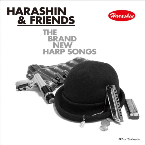 The Brand New Harp Songs
