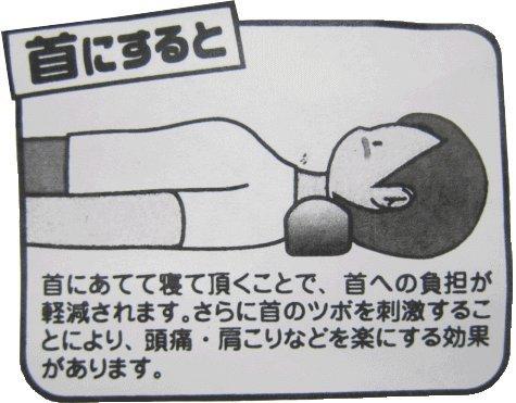 livingdays『三楽枕』