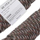 009_003_オリーブグリーン&ブラウン&ブラック&オフホワイト パラコード ロープ アウトドア キャンプ 4mm 30m