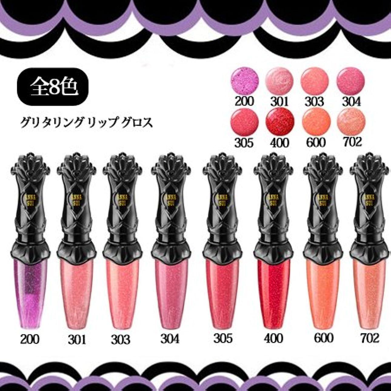 任意蒸し器さようならアナスイ グリタリング リップグロス 全8色 -ANNA SUI-【並行輸入品】 303