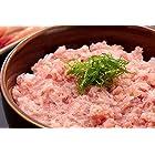 【1番人気商品】魚専門店のマグロのたたき ねぎとろ丼20杯食べられます! 業務用ネギトロ500g×4P