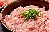 魚屋専門店のマグロのたたき ねぎとろ丼20杯食べられます! 業務用ネギトロ500g×4P