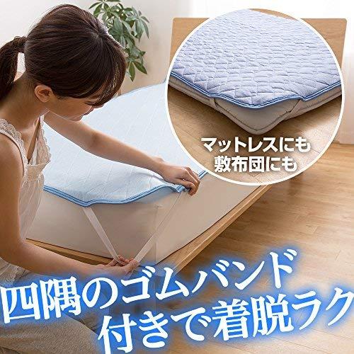 ナイスデイひんやり敷きパッドムレない接触冷感Q-max0.542洗える敷パッド通気性UPムレ解消リバーシブルファミリーサイズ240cm幅コバルトブルー603087Y7
