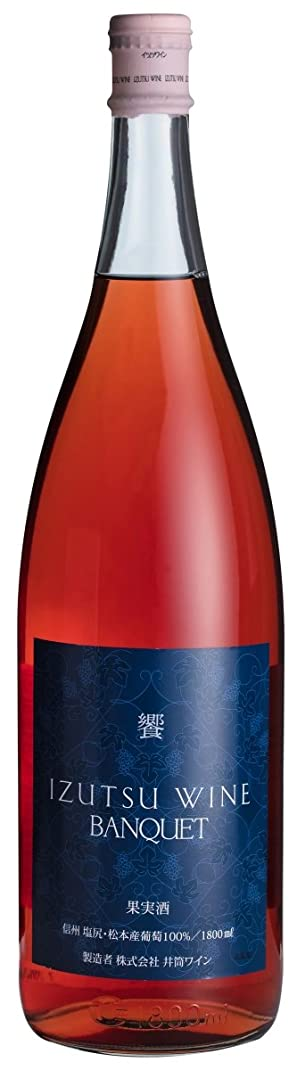 包帯磁気昇進井筒ワイン バンクエット ロゼ 1800ml