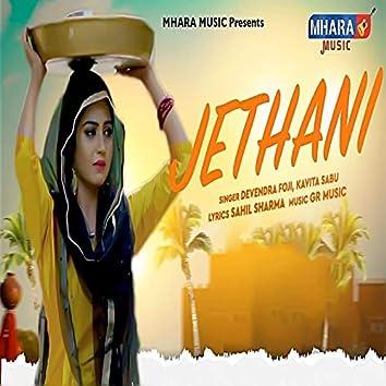 Jethani