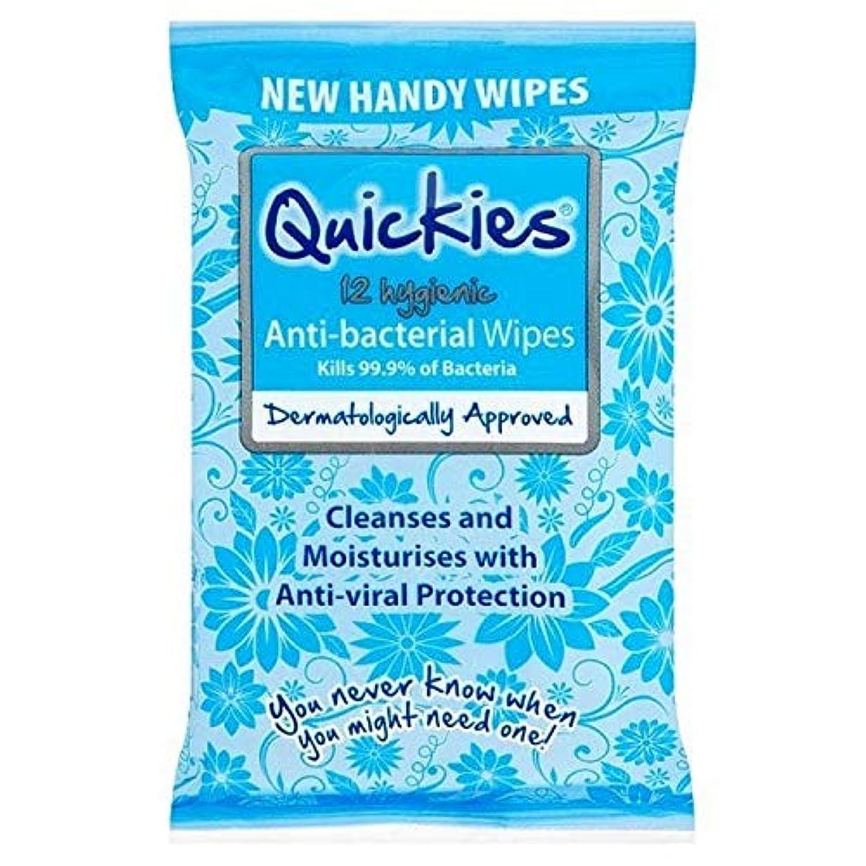 緩やかななぞらえる欠伸[Quickies ] 抗BacはX12をワイプ短時間セックス - Quickies Anti-Bac Wipes X12 [並行輸入品]