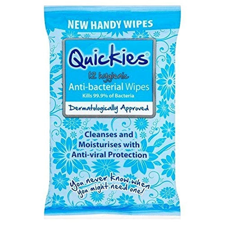レクリエーション妨げる故障[Quickies ] 抗BacはX12をワイプ短時間セックス - Quickies Anti-Bac Wipes X12 [並行輸入品]