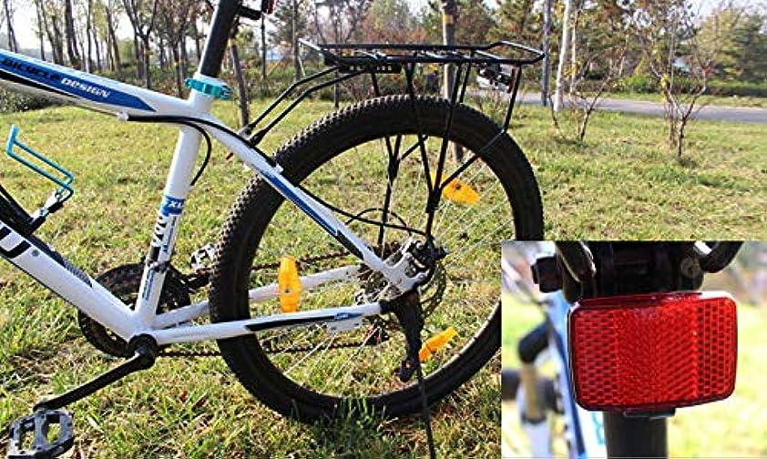 請う宣教師正確にIDHIA 自転車用 反射板 セット スポーク(車輪)用x6 リア用x1 反射シート 反射テープ 安全標識 反射シール