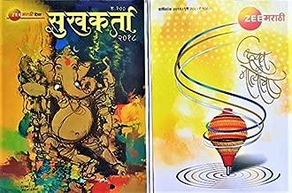 Best diwali offer on books Reviews