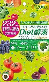 Isdg 232 Diet Enzyme Premium by ISDG