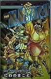 The Momotaroh 第10巻 The final battle!の巻 (ジャンプコミックス)