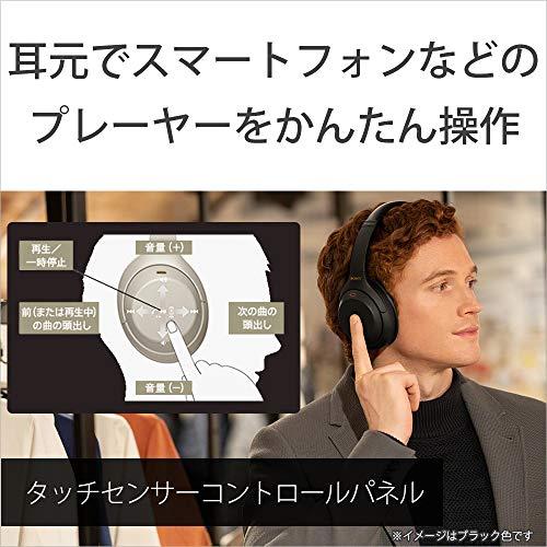 ソニーワイヤレスノイズキャンセリングヘッドホンWH-1000XM4:LDAC/AmazonAlexa搭載/Bluetooth/ハイレゾ最大30時間連続再生密閉型マイク付2020年モデルブラックWH-1000XM4B