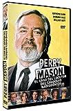Perry Mason: El Caso del Locutor del Coloquio Radiofónico(The Case of the Telltale Talk Show Host) 1993 [DVD]