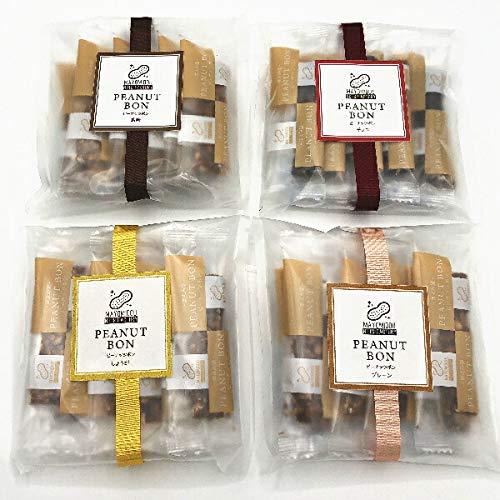 まよみ堂 ピーナッツボン プチパック ≪プレーン・黒糖・しょうが・チョコ≫ 4袋入