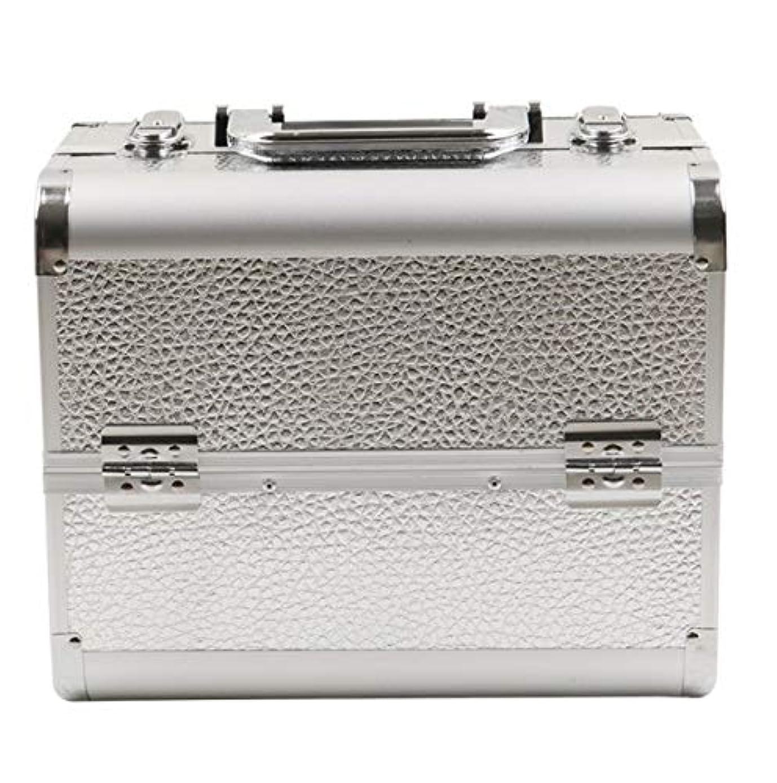 カロリー溝照らす化粧品ケース、シルバーアルミ多層化粧品バッグ、ポータブル旅行多機能化粧品ケース、美容ネイルジュエリー収納ボックス