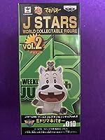 ミドリマキバオー&チュウ兵衛J STARS ワールドコレクタブルフィギュアvol.2【みどりのマキバオー】競馬 馬 未開封