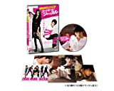 コードネーム:ジャッカル [DVD] image