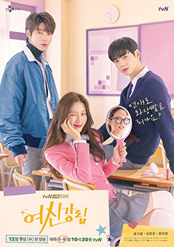 True Beauty OST 2020 Korea TVN Drama O.S.T 2CD+1p FOLDED POSTER+Lyrics & Photo Book+9 Card K-POP SEALED+TRACKING CODE