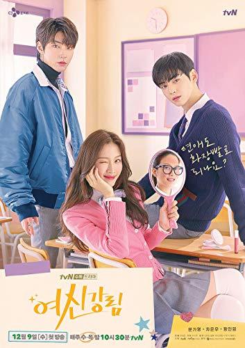 True Beauty OST 2020 Korea TVN Dram…