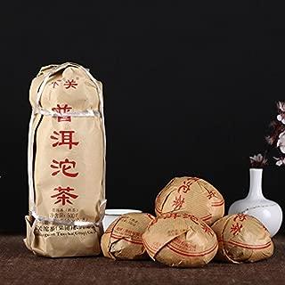 Xiao Fa Tuo Cha 2017 Yunnan Xiaguan Ripe Pu?er Pu erh Tea 500g Pu Erh Shou Cha