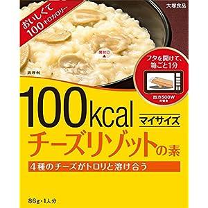 大塚食品 マイサイズ チーズリゾットの素 86g
