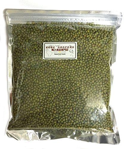 ムング豆 皮付き インドもしくはミャンマー Moong Whole 緑豆 ムングホール (1kg)