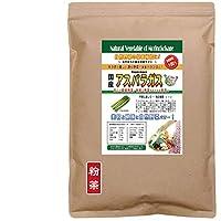 森のこかげ アスパラ 国産 野菜 粉末 パウダー 業務用 300g 売筋粉